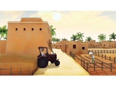 Photo of «صنع في قطر» يعزز الحوار السينمائي