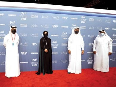 Photo of «صُنع في قطر» يفتتح سينما السيّارات