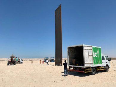 Photo of «متاحف قطر» ترمم منحوتة ريتشارد سيرا