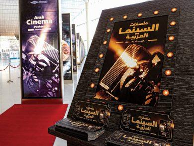Photo of «مكتبة قطر» تواصل رسالتها في خدمة الثقافة والتراث