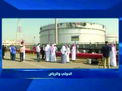 Photo of هجمات جديدة للحوثيين في العمق السعودي