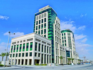 Photo of وزارة التجارة تُطلق مسابقة لتصميم شعار «منتج قطري»