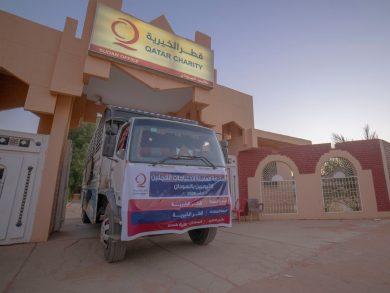 Photo of قطر الخيرية تُنفذ أول تدخل إغاثي لصالح اللاجئين الإثيوبيين بالسودان