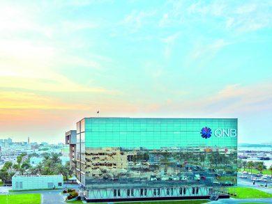 Photo of إطلاق QNB Pay للدفع دون لمس