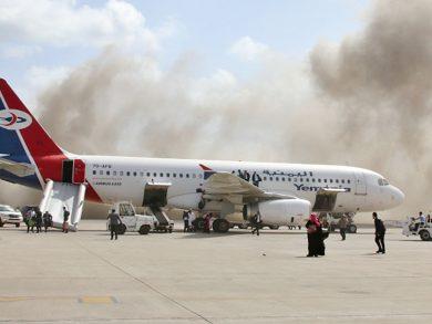 Photo of قطر تدين تفجير مطار عدن وتعزي بالضحايا