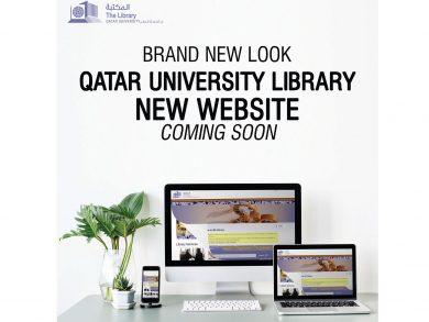 Photo of موقع إلكتروني جديد لمكتبة الجامعة