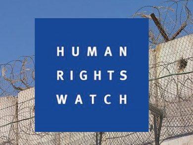 Photo of هيومن رايتس تطالب بوقف بيع الأسلحة للإمارات