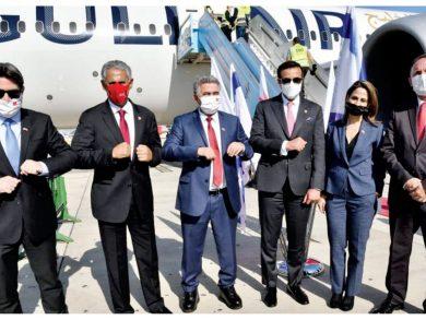 Photo of وفد حكومي بحريني يبحث التعاون مع مسؤولين إسرائيليين