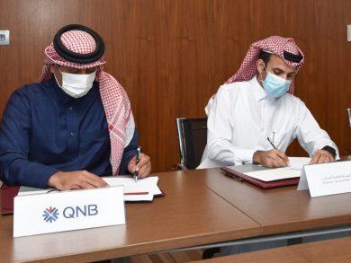 Photo of توقيع اتفاقية ومذكرات تفاهم لتسهيل إجراءات دفع المستحقات الضريبية