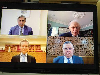 Photo of استعراض إجراءات عقد جلسات التحكيم عن بُعد