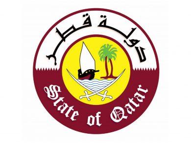 Photo of إشادة دولية بجهود قطر في محاربة الفساد