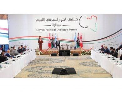 Photo of تأسيس اللجنة الاستشارية لملتقى الحوار السياسي الليبي