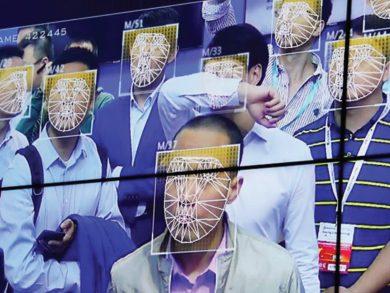 Photo of تكنولوجيا التعرف على الوجه تفاقم العنصرية