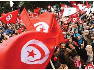 Photo of «النهضة التونسية» تدعو لتظاهرات لحماية الدولة