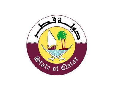 Photo of دولة قطر تؤكد التزامها الكامل بدعم حقوق الأشخاص ذوي الإعاقة
