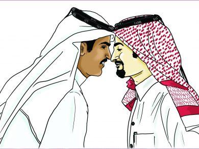 Photo of ثقافة الاعتذار دليل قوة الشخصية