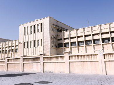 Photo of مقترحات لاستثمار المباني الحكومية القديمة