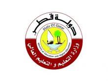 Photo of التعليم: شروط وضوابط النقل للكادر التدريسي والكادر الإداري في المدارس الحكومية