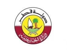 Photo of قطر ومصر تعقدان بالكويت أول مباحثات بعد بيان العلا