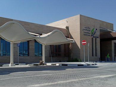 Photo of الانتهاء من الأعمال الرئيسية لمركز جنوب الوكرة الصحي