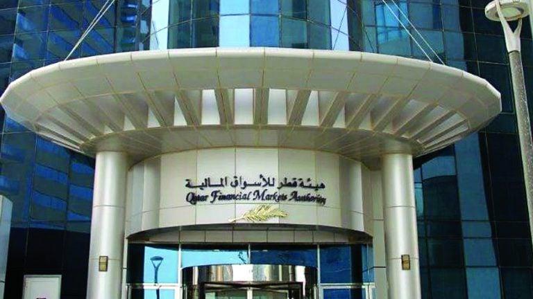 Photo of «قطر للأسواق المالية» تصدر النظام الجديد للطرح والإدراج