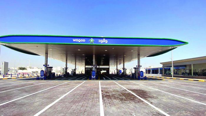 «وقود» تُدشن محطة «المعراض- 3»