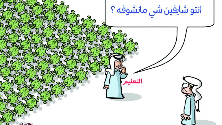 Photo of محمد 17-02-2021