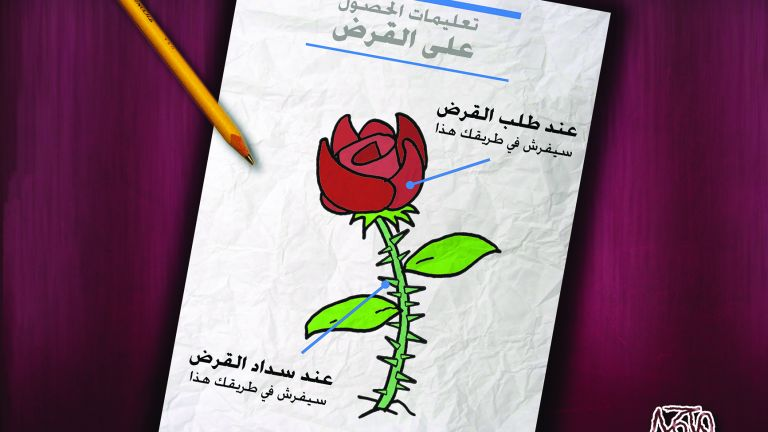 Photo of محمد 22-02-2021