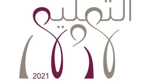 Photo of الموافقة على 102 طلب للمشاركة في فعاليات منتدى التعليم الافتراضي 2021