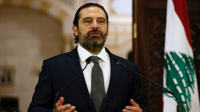 Photo of الحريري : الحل لإنقاذ اقتصاد لبنان يكمن في تشكيل حكومة اختصاصيين غير حزبيين
