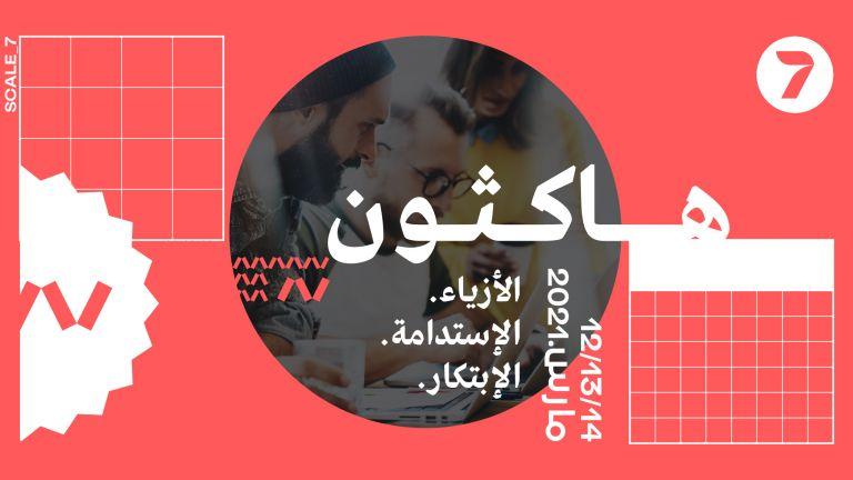 """Photo of بنك قطر للتنمية و""""ام 7″ يطلقان """"سكيل7"""" أول حاضنة أعمال للمبدعين في قطر"""
