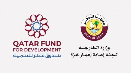 Photo of اللجنة القطرية تبدأ صرف المنحة المالية للأسر المتعففة بغزة الأحد